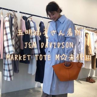 J&M DAVIDSON - 五明祐子さん愛用☆J&M デヴィッドソン  MARKET TOTE M☆未使用