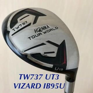 本間ゴルフ - 最終値下げ!TW737 UT3 VIZARD IB95U