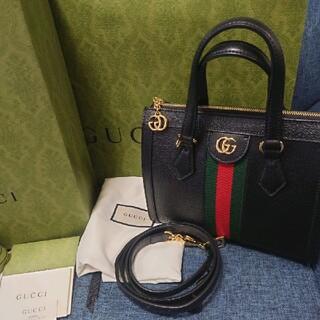 Gucci - GUCCI グッチ オフィディア スモールトート 黒 シェリーライン