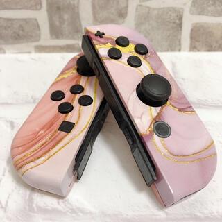 ニンテンドースイッチ ジョイコン カスタマイズ ピンク