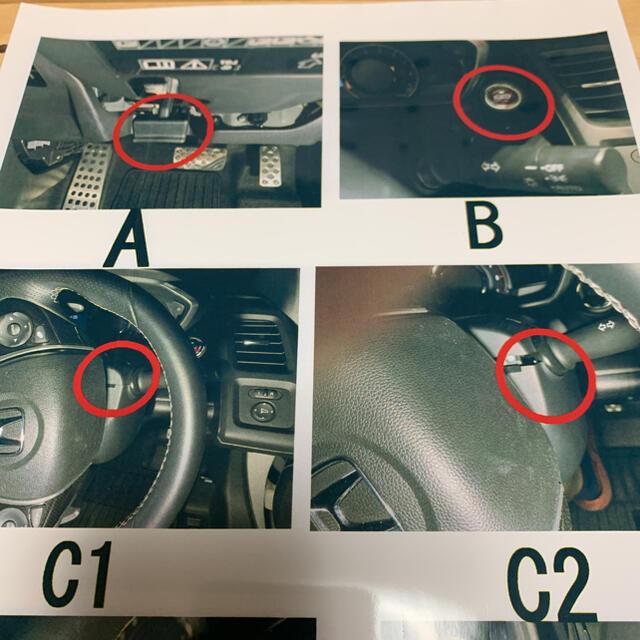 ホンダ(ホンダ)のS660 エンジンスタートASSY 自動車/バイクの自動車(車内アクセサリ)の商品写真