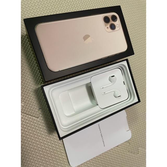 Apple(アップル)のiPhone11Pro(8/17まで値下げします) スマホ/家電/カメラのスマートフォン/携帯電話(スマートフォン本体)の商品写真