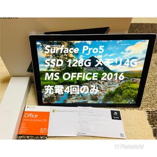 Microsoft - surface pro5 m3/4G/SSD128G/MS office