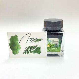 Sailor - 【長崎美景】グラバーフォレストグリーン 15ml 万年筆インク