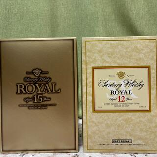 サントリー - サントリー ローヤル 15年ゴールドラベル,  サントリーローヤル12年SR
