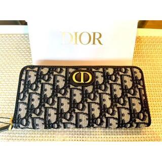 Dior - 【美品】クリスチャンディオール 長財布 30MONTAIGNE ロング