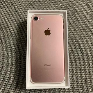 iPhone - iPhone7 32GB ローズゴールド 本体
