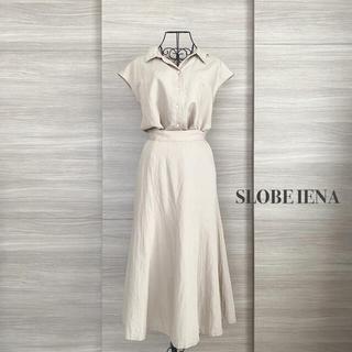 IENA SLOBE - SLOBE IENA スローブイエナ リネンブラウス×マーメイドフレアスカート
