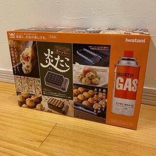 イワタニ(Iwatani)の新品 イワタニ カセットガスたこ焼器 スーパー炎たこ CB-ETK-1(たこ焼き機)