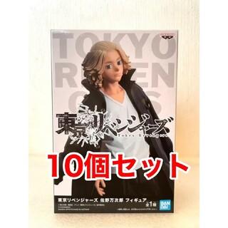 BANPRESTO - 新品 東京リベンジャーズ 佐野万次郎 マイキー フィギュア 10個セット