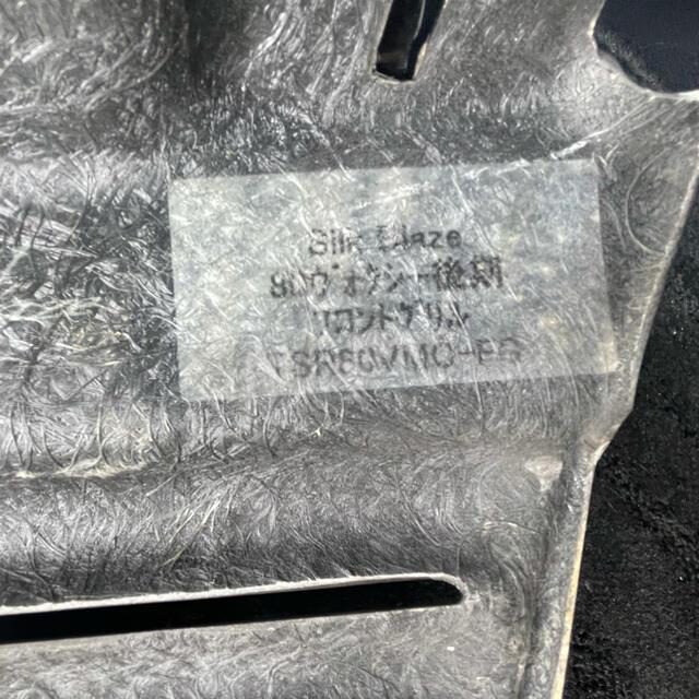 シルクブレイズフロントグリル 自動車/バイクの自動車(車種別パーツ)の商品写真