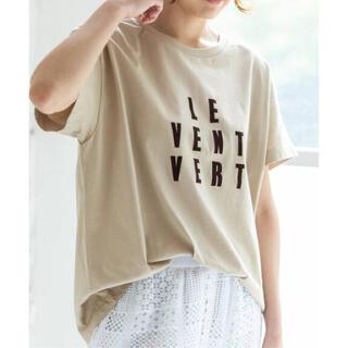 IENA - IENA LE VENT VERT Tシャツ ベージュ