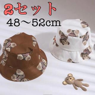 futafuta - くまさんバケットハット 帽子 韓国子供服 48〜52  セット