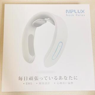 NIPLUX NECK RELAX EMS 温感マッサージ器(マッサージ機)