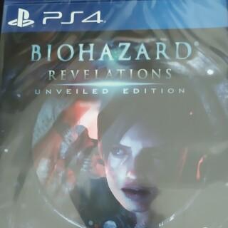 PlayStation4 - PS4バイオハザードリベレーションズアンベールトエディション新品発送(ネコポス)