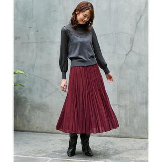 アナイ(ANAYI)のANAYI ハイツイストボイルプリーツスカート.(ロングスカート)