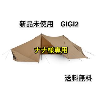【新品未使用】ゼインアーツ ギギ2 GIGI2 「送料無料(24時間発送)」