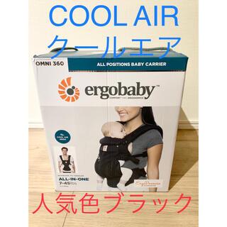 Ergobaby - 【新品未使用】 Ergobaby Omni 360 クールエア オニキスブラック