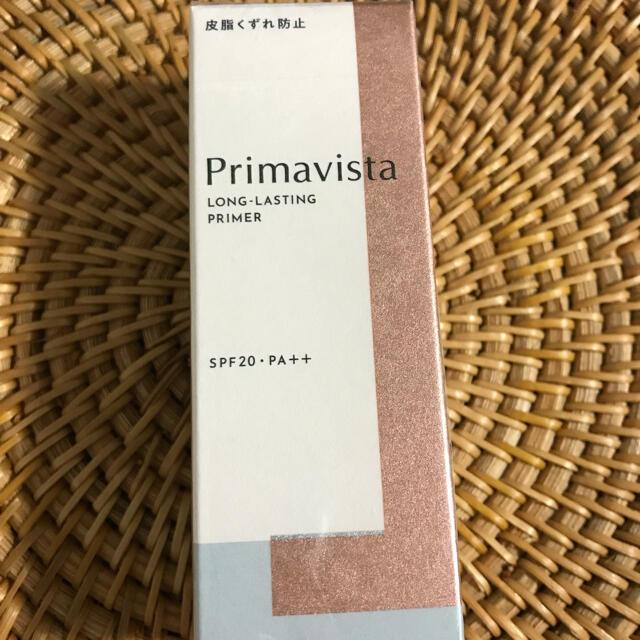 Primavista(プリマヴィスタ)のプリマヴィスタ スキンプロテクトベース 皮脂くずれ防止 化粧下地 コスメ/美容のベースメイク/化粧品(化粧下地)の商品写真