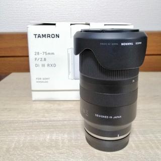 SONY - TAMRON 28-75mm F2.8 Model A036sony e-mo