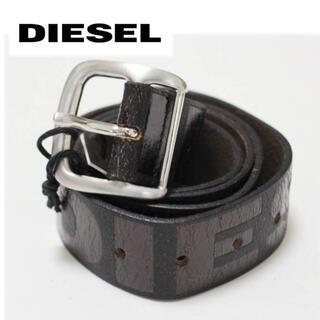 ディーゼル(DIESEL)の《ディーゼル》新品 イタリア製 ヴィンテージ レザーベルト 5つ穴 100cm(ベルト)