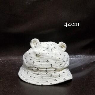 ニシマツヤ(西松屋)のベビー帽子 44㎝  オフホワイト×イカリマーク(帽子)