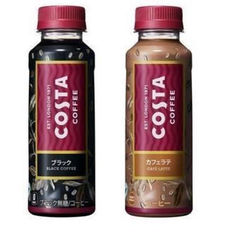 コカ・コーラ - コスタコーヒー★COSTA ブラック18本・カフェラテ18本★合計36本セット