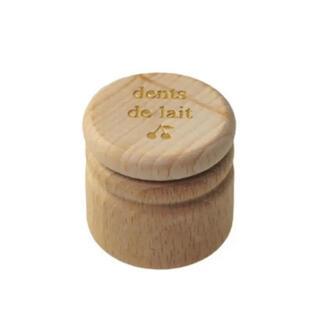 Bonpoint - ボンポワン 乳歯ケース