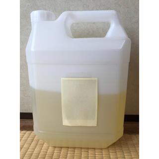 LIVRER リブレヨコハマ 洗濯洗剤(洗剤/柔軟剤)