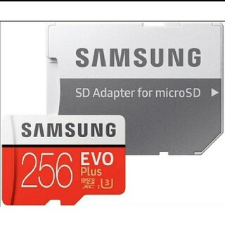 SAMSUNG - 【新品】Samsung サムスン microSDカード 256GBSAMSUNG