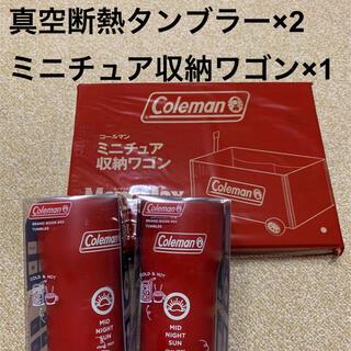 コールマン(Coleman)の真空断熱タンブラー 2個 ミニチュア収納ワゴン セット コールマン(タンブラー)