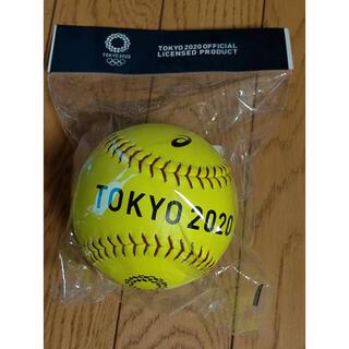 【公式】asics 東京2020 記念ソフトボール