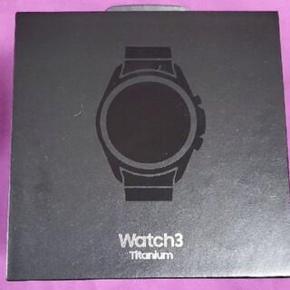 ギャラクシー(Galaxy)の【新品未開封】Galaxy watch3 Titanium(腕時計(デジタル))