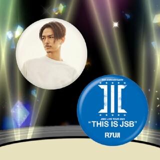三代目 J Soul Brothers - 今市隆二 チェンジング缶バッジ