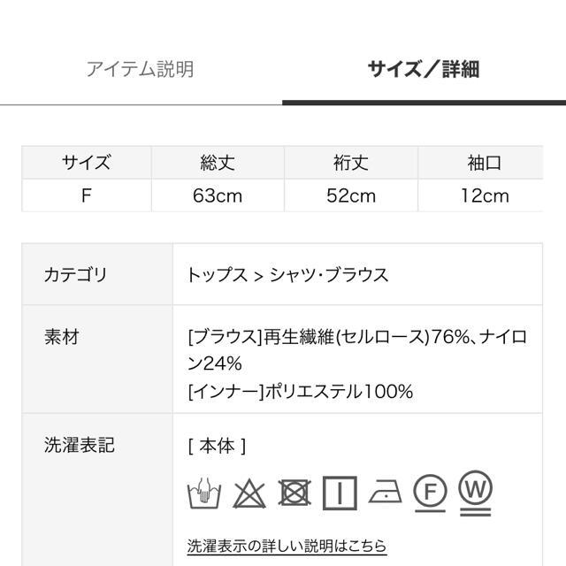 snidel(スナイデル)のsnidel ボリュームシアーブラウス🌿 レディースのトップス(シャツ/ブラウス(半袖/袖なし))の商品写真
