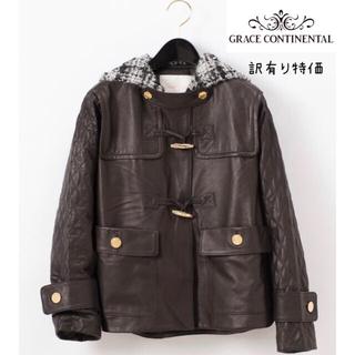 GRACE CONTINENTAL - グレースコンチネンタル ツイードフードレザージャケット