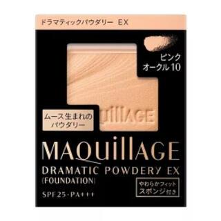 MAQuillAGE - マキアージュ ピンクオークル10 2個セット