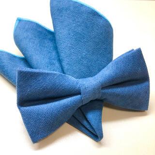 蝶ネクタイ・ポケットチーフ【2点セット】ライトブルー・青
