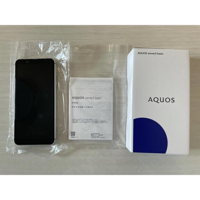 SHARP(シャープ)の格安!AQUOS sense3 basic SHV48 シルバー スマホ/家電/カメラのスマートフォン/携帯電話(スマートフォン本体)の商品写真
