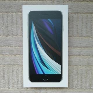 iPhone - iPhone SE 第2世代 ホワイト 128GB