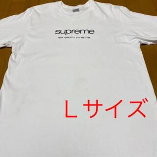 Supreme - supreme shop tee
