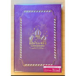 Hey! Say! JUMP Fab Live speaks DVD 受注生産(ミュージック)