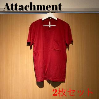 ATTACHIMENT - ATTACHMENT 2枚セット カズユキクマガイ Tシャツ ロンT