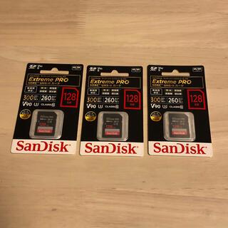 SanDisk - 新品未開封 3個セット SanDisk SDXC UHS-IIカード 128GB