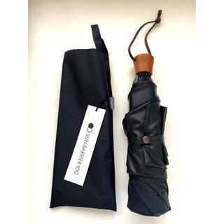 TOMORROWLAND - サンバア100 遮光100 日傘 3段 ブラック 黒 ロサブラン