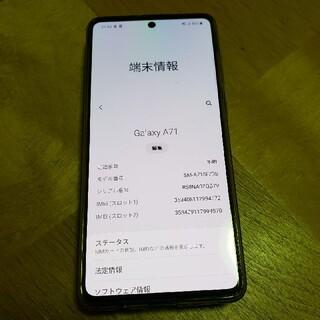 SAMSUNG - Samsung galaxy a71 dual sim