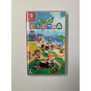 Nintendo Switch - 任天堂 Switch あつまれどうぶつの森 ソフト