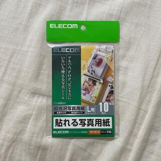 エレコム(ELECOM)のELECOM 貼れる写真用紙 L判 10枚入り(その他)
