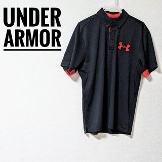 アンダーアーマー(UNDER ARMOUR)のアンダーアーマー ポロシャツ Lサイズ 黒×赤 メンズ UNDER ARMOR(ポロシャツ)