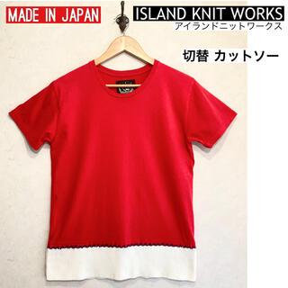 ヤエカ(YAECA)のISLAND KNIT WORKS 半袖 カットソー Tシャツ 切替 red(Tシャツ(半袖/袖なし))
